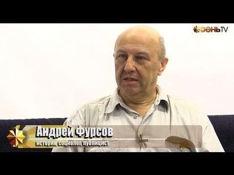 Андрей Фурсов: Катастрофа по-американски