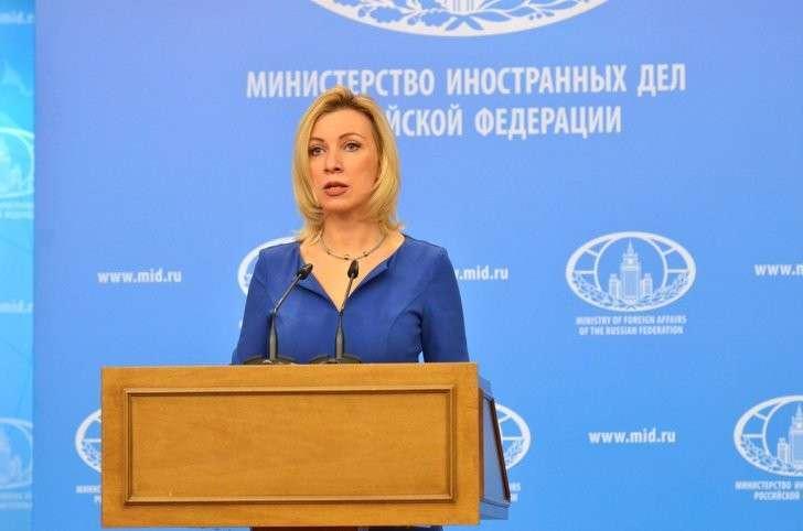 Брифинг официального представителя МИД России М.В.Захаровой 15.02.2017 года