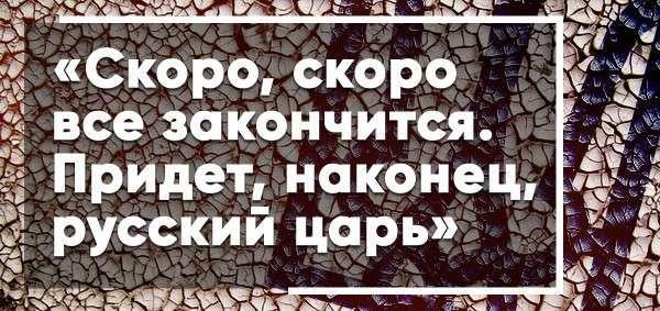 Киевлянка об украинцах: «В Европу тут уже никто не хочет, все рвутся в Россию»