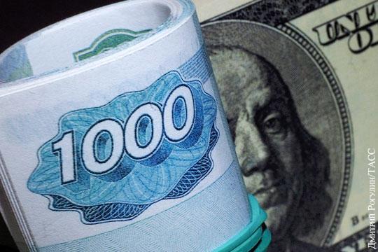 Укрепление рубля: На валютном рынке произошел парадокс