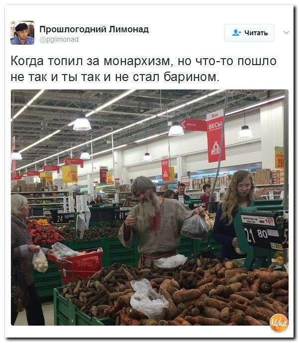 Юмористическо-саркастическая подборка материалов об обстановке в Мире №318