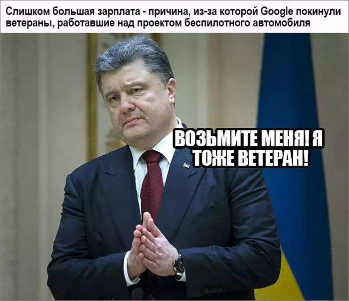Юмористическо-саркастическая подборка материалов об обстановке в Мире №158