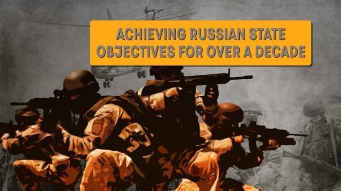Частные военные компании России. Аналитический обзор