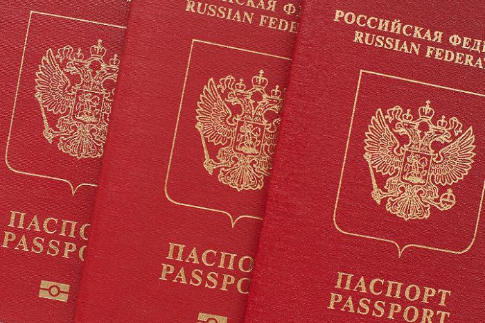 Россия – для тех, кто хочет стать русскими