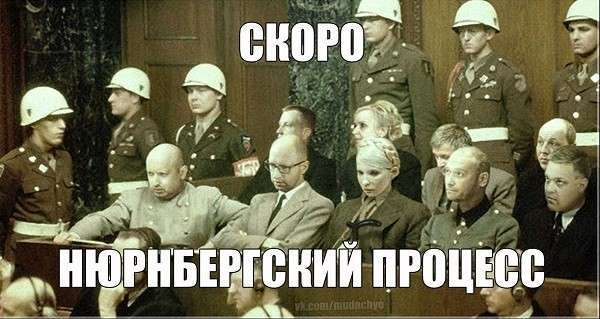 Россия готовит трибунал над украинскими военными преступниками