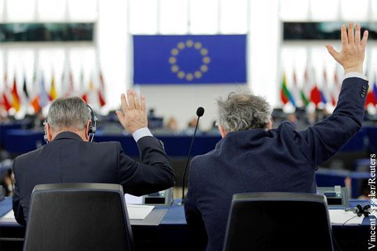 Сторонники «сильной Европы» обещают новый миропорядок