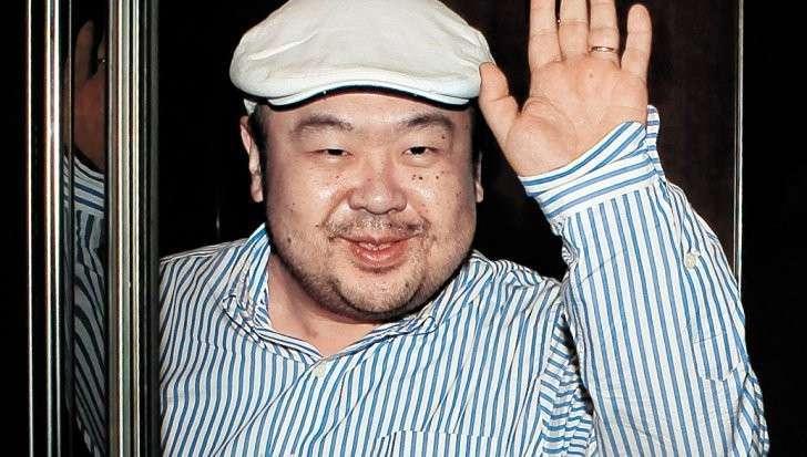 Малайзия: арестован подозреваемого в убийстве брата Ким Чен Ына