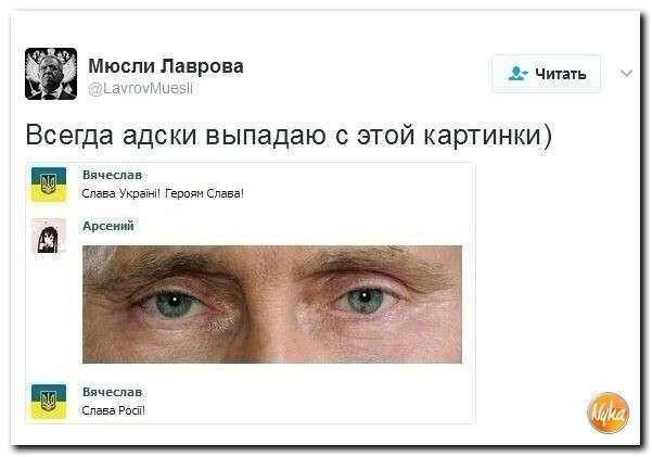 Юмористическо-саркастическая подборка материалов об обстановке в Мире №323