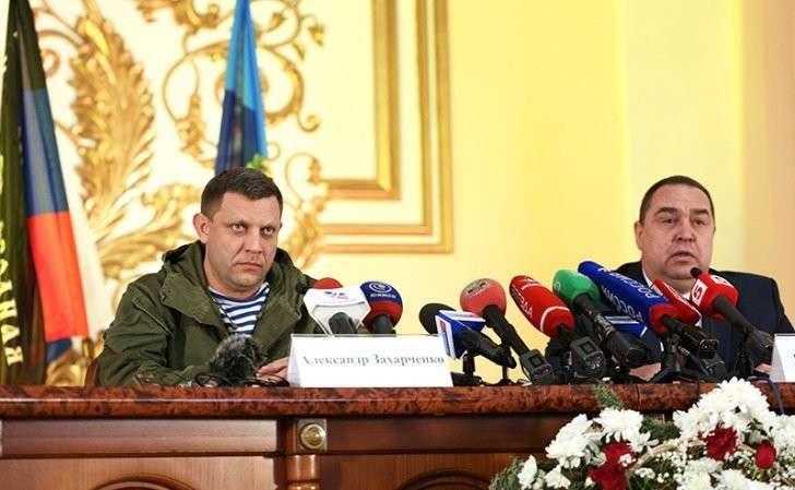 Республики Донбасса выходят из Минских соглашений?