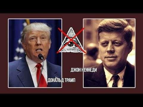 США: Мировое Правительство объявило Дональду Трампу «ядерную войну», Крейг Робертс