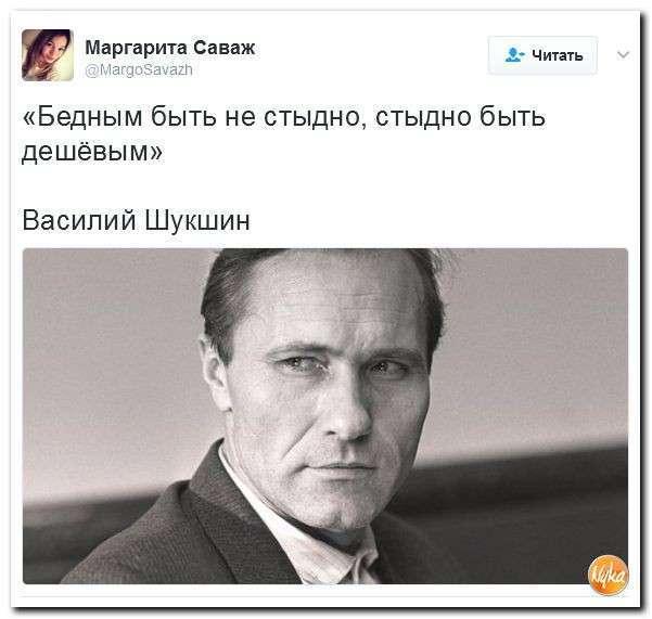 Юмористическо-саркастическая подборка материалов об обстановке в Мире № 324