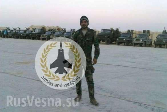 Под русским флагом Армия Сирии прорывает оборону ИГИЛ и готовится кштурму Пальмиры вместе с ВКС РФ (ФОТО, ВИДЕО) | Русская весна