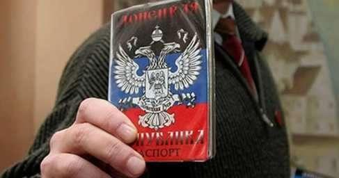 Донбасс тянется в Россию. Возвращение. Шаг второй.