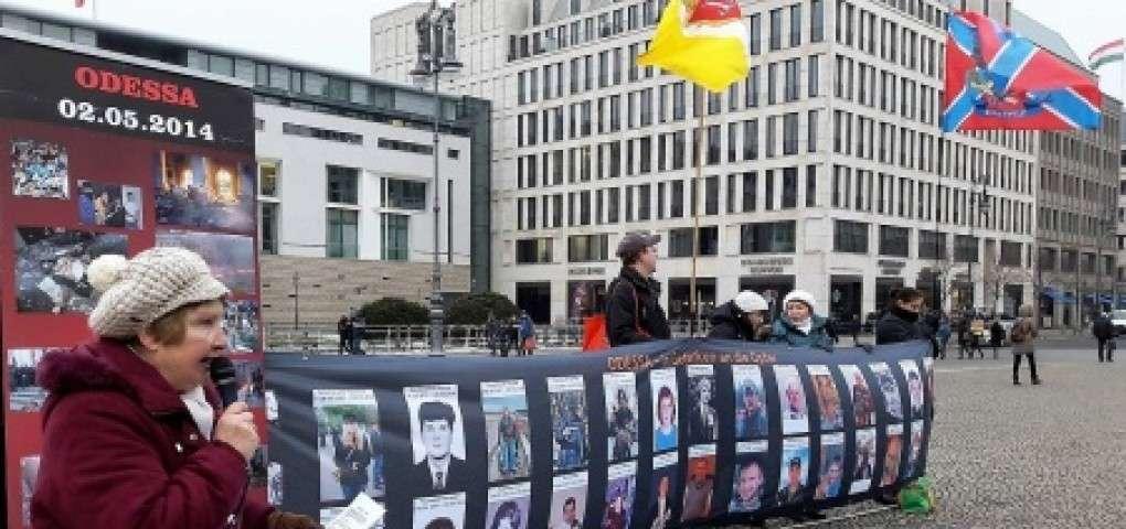 Как показать Европе страшную правду Донбасса и Одессы? Делай что должно, и будь что будет