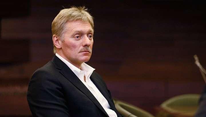 Дмитрий Песков назвал причины признания паспортов ДНР и ЛНР