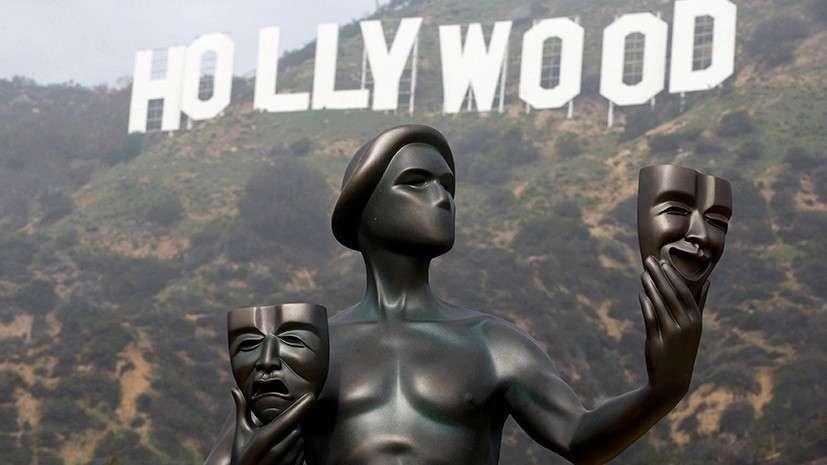 Мнимая Мнимая Забастовка Голливуда: как противники Трампа используют знаменитостей в своей борьбе