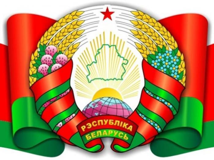 Госпогранкомитет Белоруссии отказался признавать паспорта ДНР и ЛНР