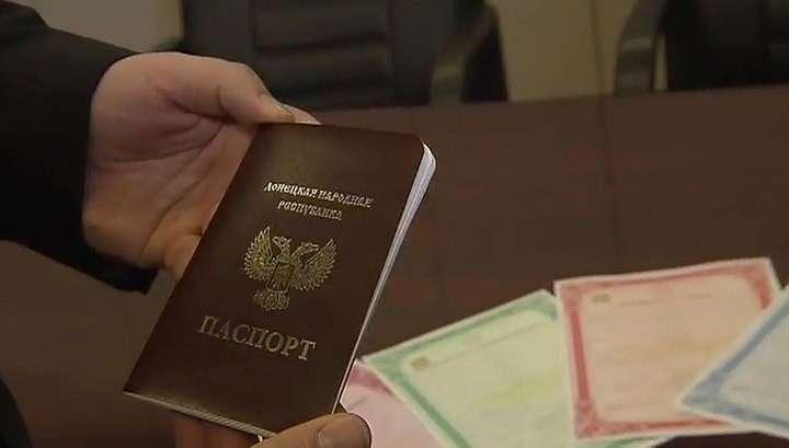 В Донбассе возник ажиотажный спрос на донецкие паспорта
