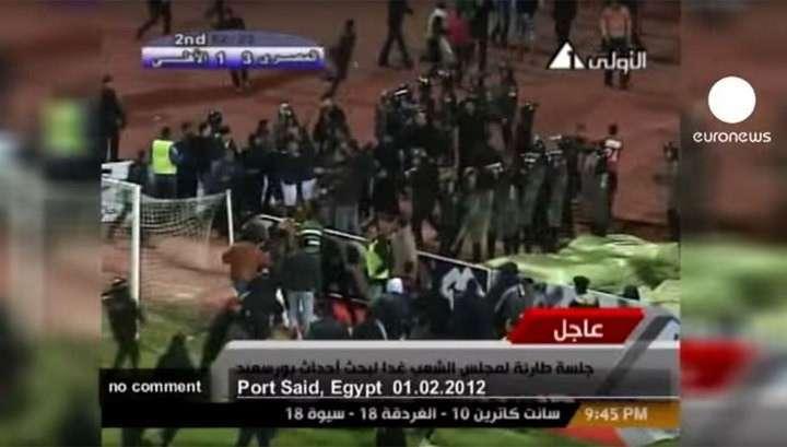 В Египте казнят десять футбольных фанатов