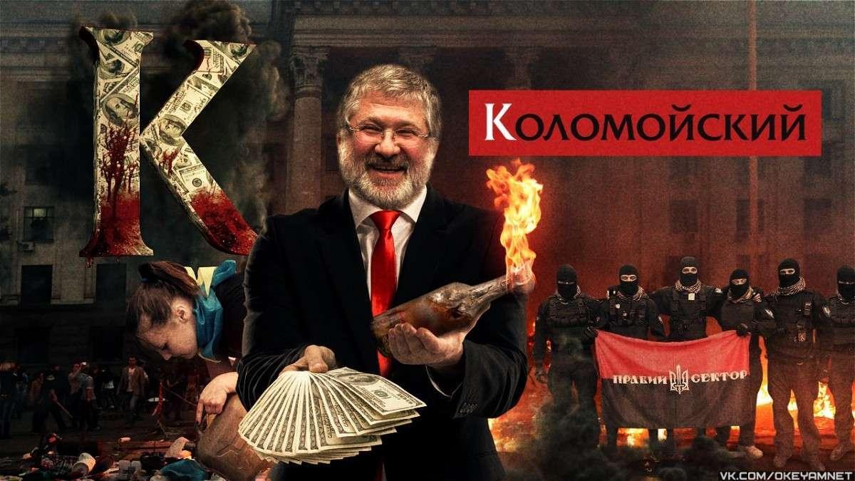 Киев превращается в один из центров международного терроризма