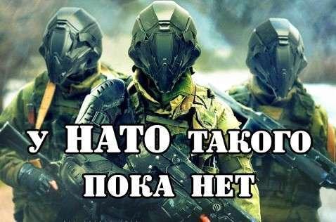 У НАТО такого нет: Владимиру Путину показали взвод будущего. Он был приятно удивлен