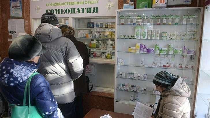 Комиссия лжеучёных убийц из РАН после запрета гомеопатии взялась за рекламу ГМО ядов