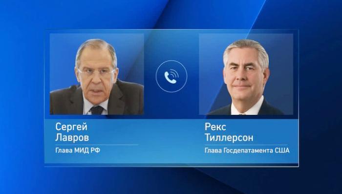 Сергей Лавров провел телефонный разговор с госсекретарём США Рексом Тиллерсоном