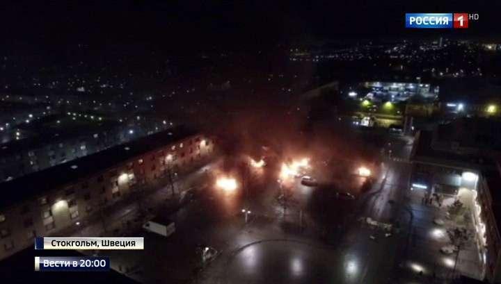 Массовые беспорядки в Швеции: В пригородах Стокгольма горят машины и звучат выстрелы