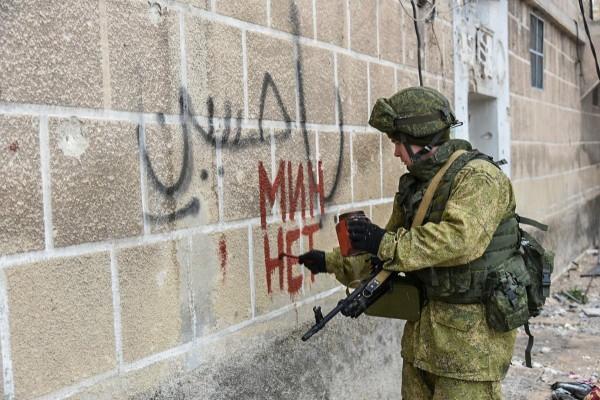 Военные России оценили подготовку диверсантов США к «минной войне» в Сирии