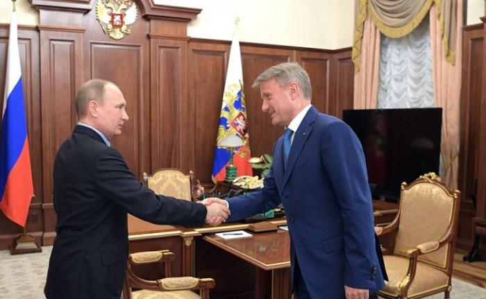 Владимир Путин провёл встречу сглавой Сбербанка России Германом Грефом