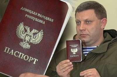 Захарченко: После указа Путина спрос на паспорта ДНР вырос в десятки раз