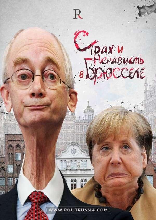 Европа боится собственных санкций