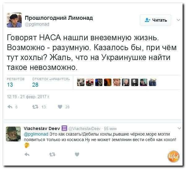 Юмористическо-саркастическая подборка материалов об обстановке в Мире №327