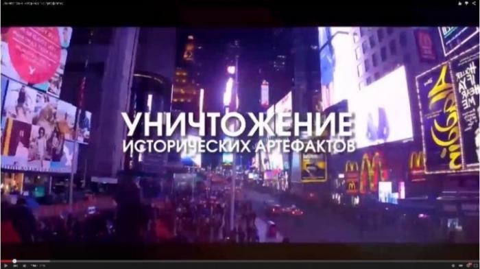 Пока в мире бушуют цветные революции, паразиты осознанно уничтожают следы ведического прошлого Руси