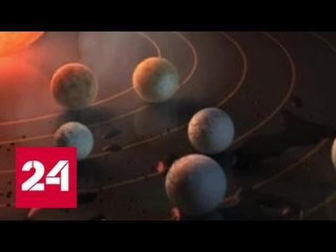 Астрономы NASA: мы не одиноки во Вселенной?