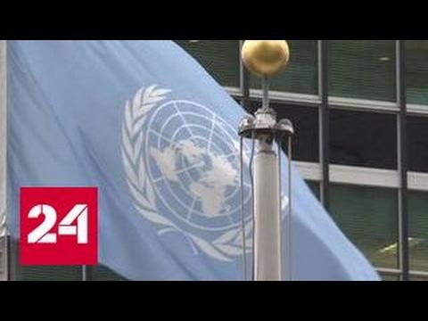 Генсек ООН предложил создать структуру по борьбе с терроризмом