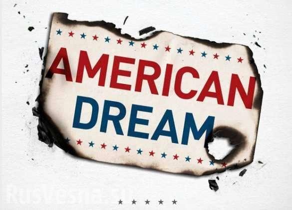 Падение уровня жизни в США: история обычного американца, Индекс «Сникерса» | Русская весна