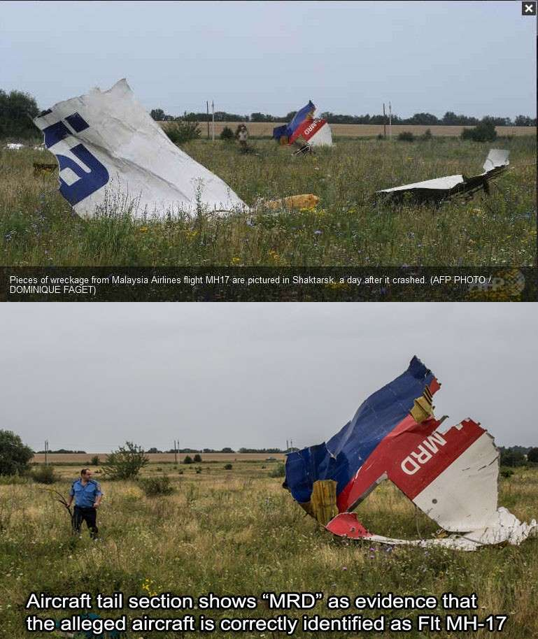 MH-17 Крушение сцены бортовой номер-как фото