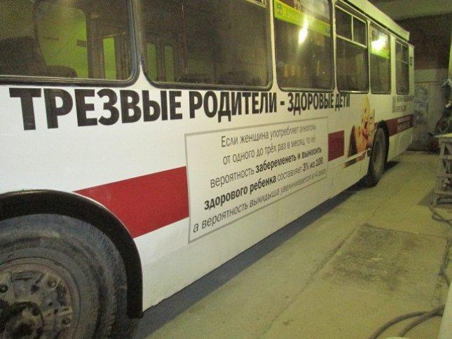 В Новокузнецке вышел в рейс «трезвый троллейбус»