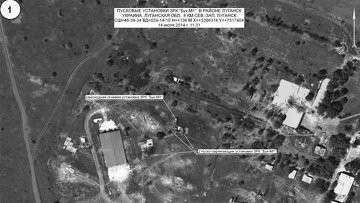 Данные объективного контроля Генштаба РФ по катастрофе малайзийского Boeing 777 на Украине