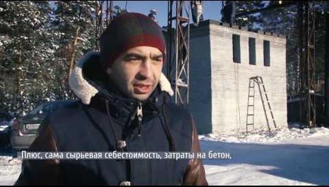 ВСвердловской области впервые в России напечатали дом на3D принтере