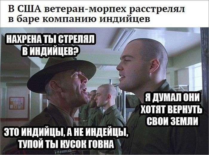 Юмористическо-саркастическая подборка материалов об обстановке в Мире №162