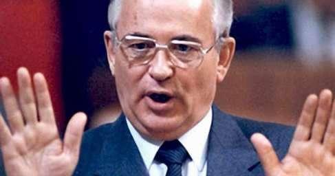 В Лондоне найден архив Горбачев-фонда
