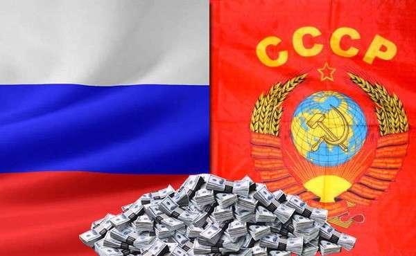 Украина в схватке Рокфеллеров с Ротшильдами за мировое господство