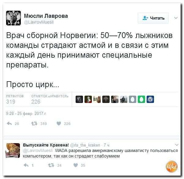 Юмористическо-саркастическая подборка материалов об обстановке в Мире №332