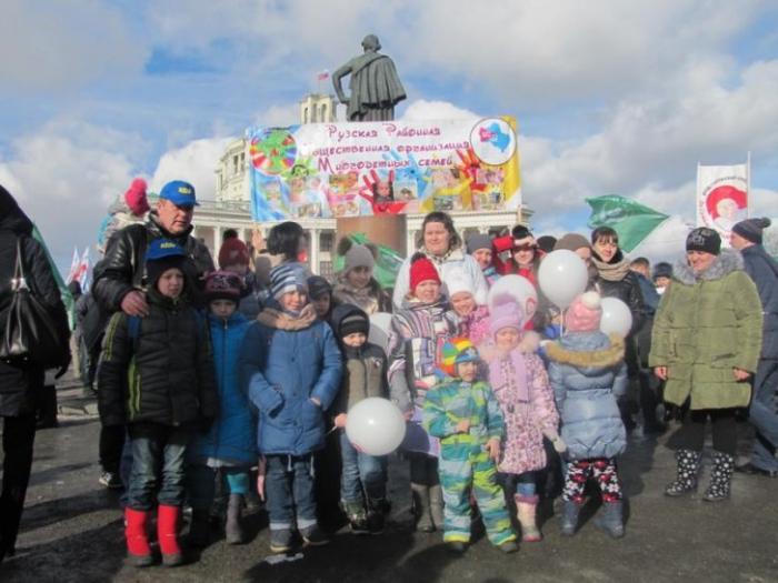 Против вымирания народа: в Москве 25 февраля состоялся митинг «За многодетную Россию!»