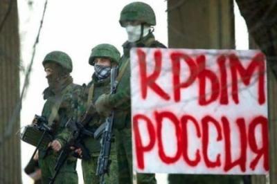 К годовщине «Русской весны» в Крыму. Как это было?