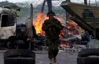 МИД РФ: Киев продолжает вести линию на физическое уничтожение населения своей страны