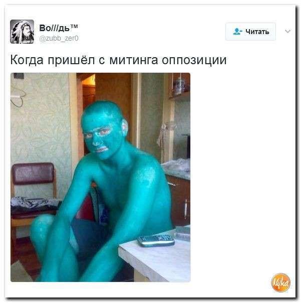 Юмористическо-саркастическая подборка материалов об обстановке в Мире №333