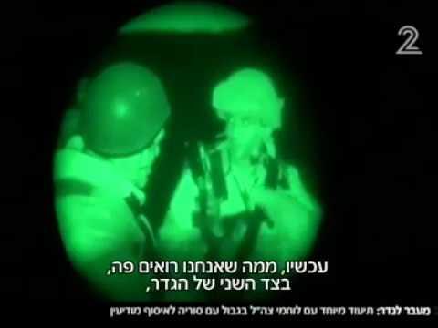 Сирия: Израильские диверсанты собирают разведданные на чужой территории